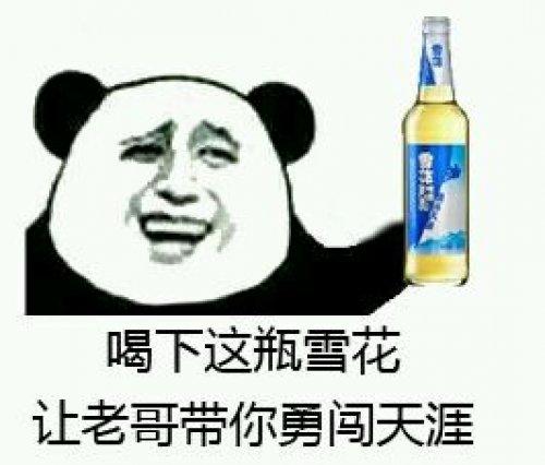 2017新网络词语 2017年网络新词口头禅 2017网络潮词 世说新语 第4张