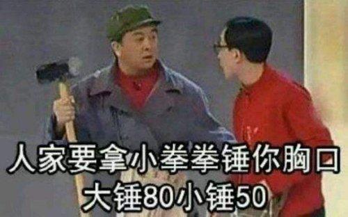 2017新网络词语 2017年网络新词口头禅 2017网络潮词 世说新语 第13张
