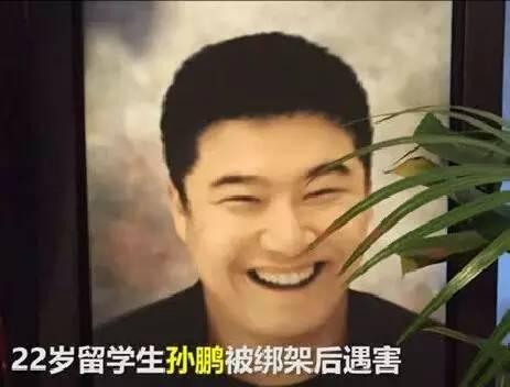 7小时的囚禁后,中国留学生在加拿大被老乡绑架撕票.