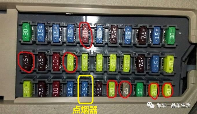 o9年比亚迪f0室内保险盒图解 比亚迪fo保险盒多少钱