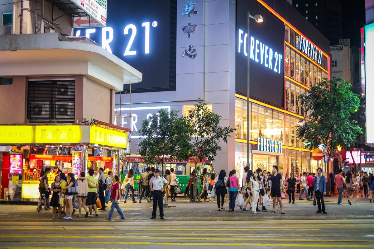 香港有哪些购物中心图片