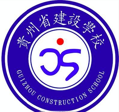 贵州省建设学校 |招聘代课教师的启示!_科技IT