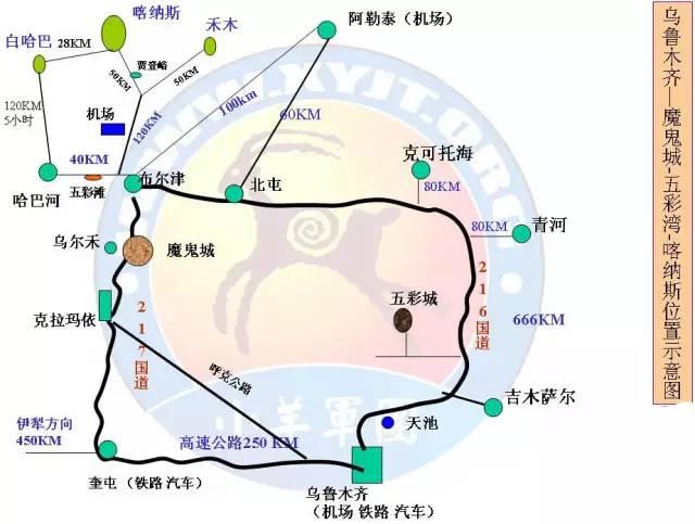 新疆旅游线路全景图(附各景区示意图)