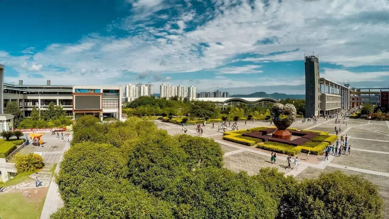 重庆电子工程职业学院怎么样啊图片
