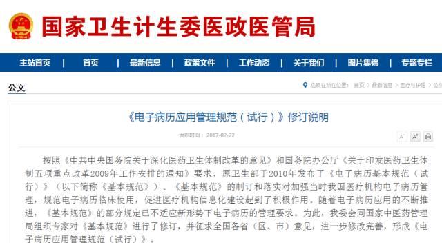 搜狐电子部门-两大全发文:手工病历要这样写步骤鞋制作方法平台及图片公众图片