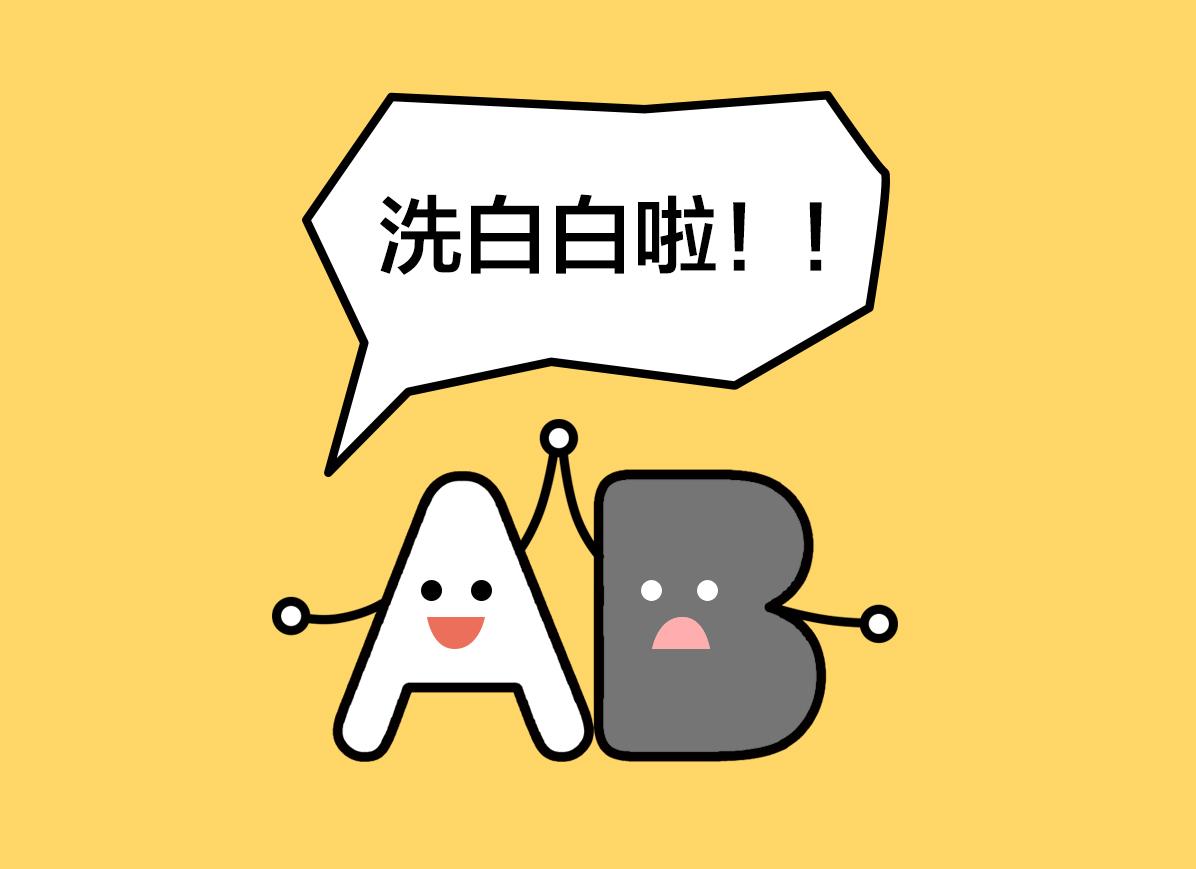 最容易的口子_还是不是男人 温州一男子嫌自己工资低,竟盗用女友手机