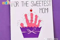 妇女节儿童手印手工 甜甜的蛋糕卡