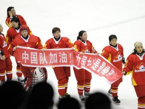 亚冬会男女冰球队耻辱失利打痛中国冰球了吗