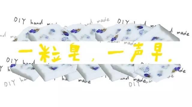 【招募】泰州金鹰M.latin邀你一起做手工皂,小oracle从精通到入门第3版图片