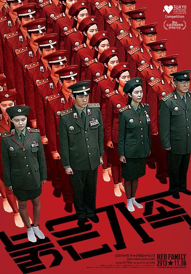 此次新作品《波克兰》是韩影《红色家族》导演李柱炯的新作,目前刚刚