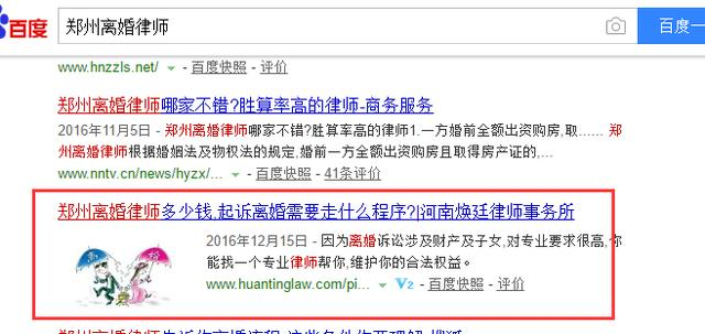 百度seo排名点击软件_快排seo排名软件