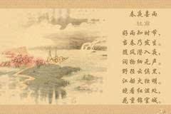 杜甫和李白竟有一段不可说的关系?和孩子一起,伴着唐诗去旅行NO