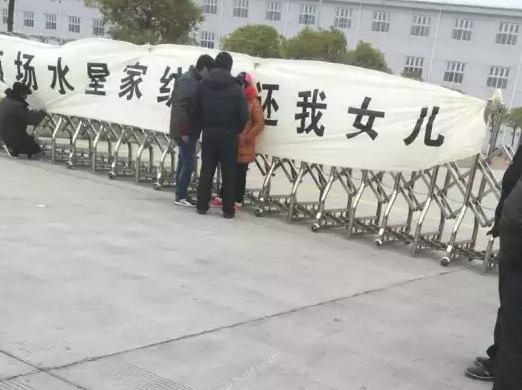 (2月21日)一点左右,海安县公安局接到报警称,城东镇西场水星