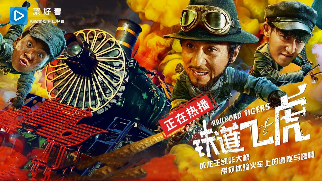 打日本鬼子的游戏_62岁成龙打日本鬼子千万中国小人物改变了战争结局