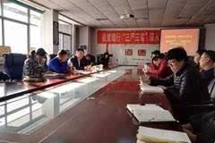 """太原市体育工作队召开2017年度安全生产""""岗位目标责任书""""签定大"""