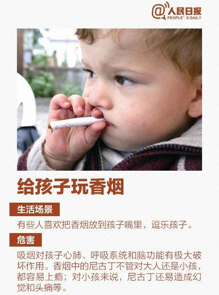 八个月宝宝患上川崎病,只因亲戚亲亲抱抱