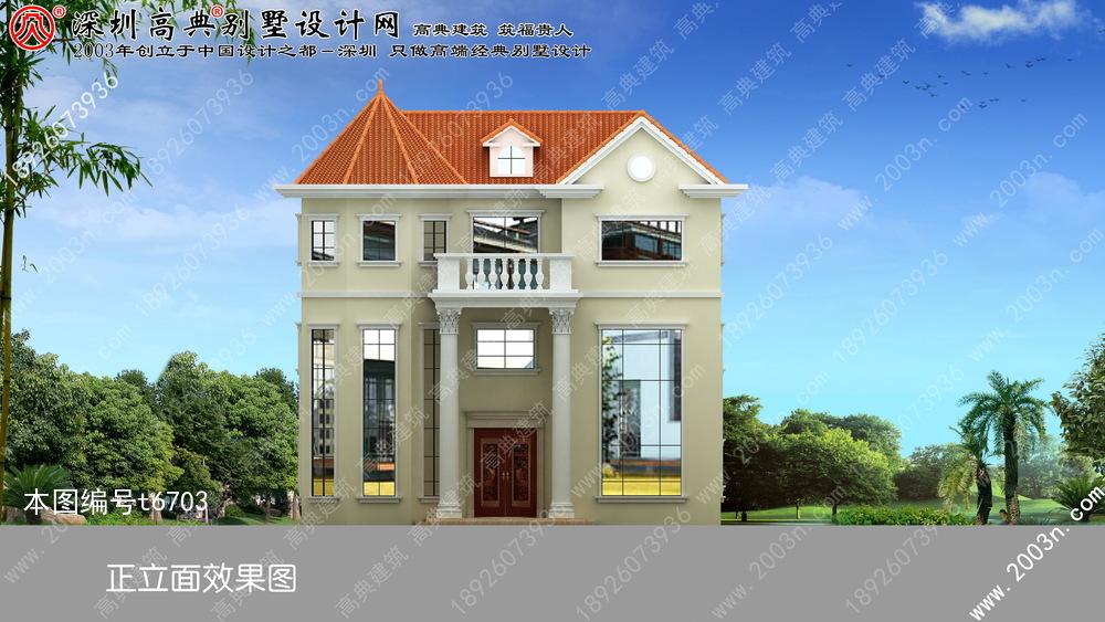 别墅三层别墅设计图首层109平方米汇农村御景岸海蓝图片