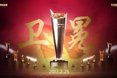 中国足俱|本周要闻回顾(02.20-02.26)
