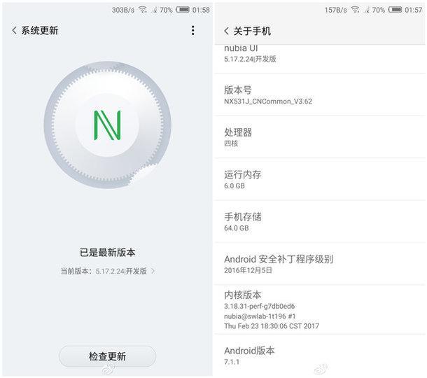 国内首发Android 7.1 努比亚Z11新系统界面曝光的照片 - 3