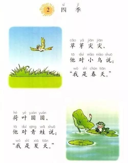 雨后小故事2,故事动态图闪图动态开心勇气动画版全集播