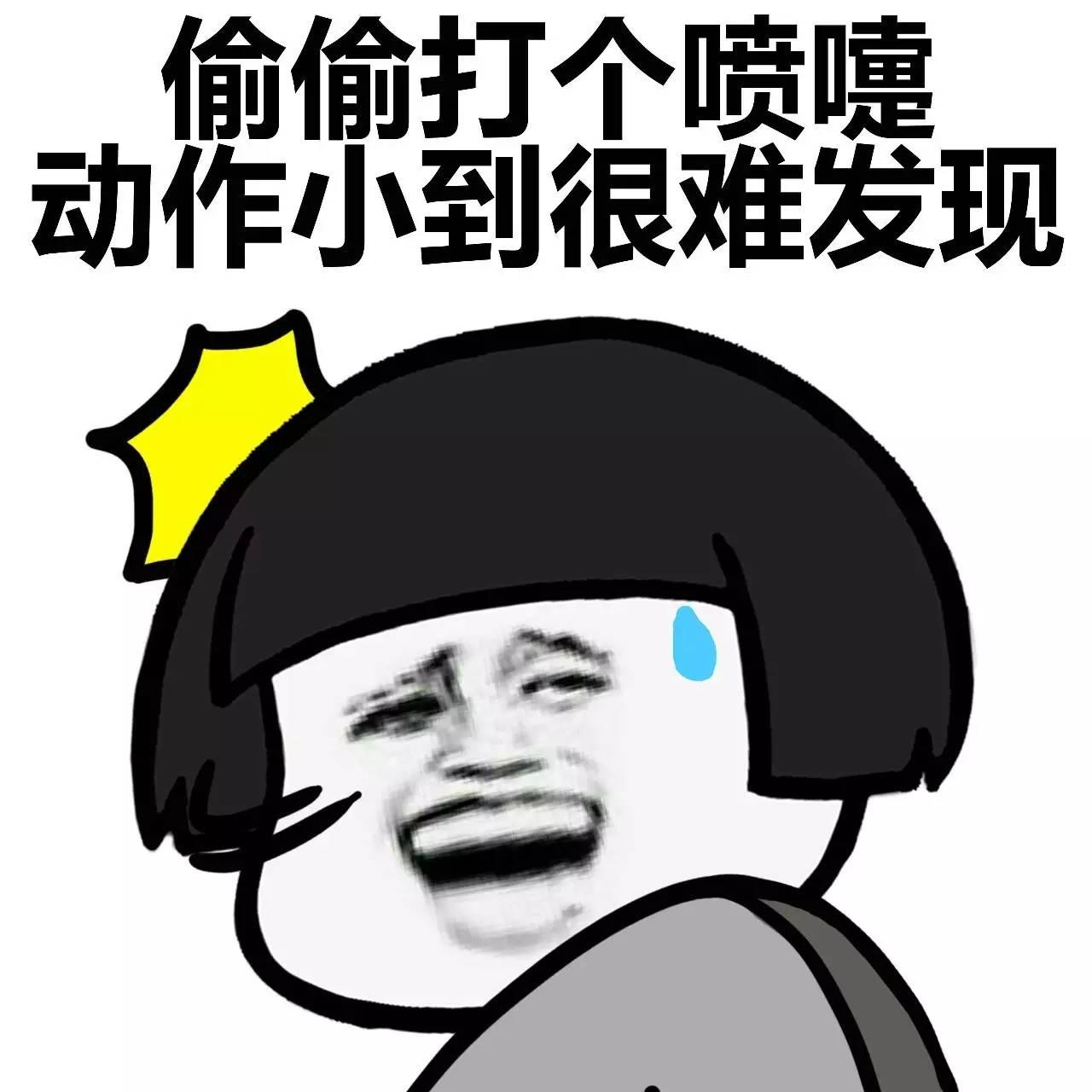 悲伤表情包_斗图表情包无水印_QQ微信表情包大全-大船团