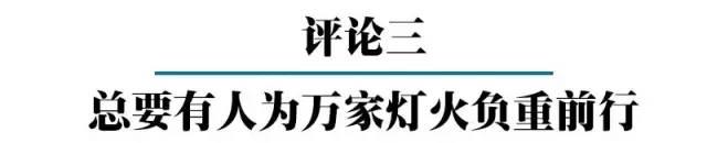 2017年2月【热点时事评论】汇总:高考作文/文综