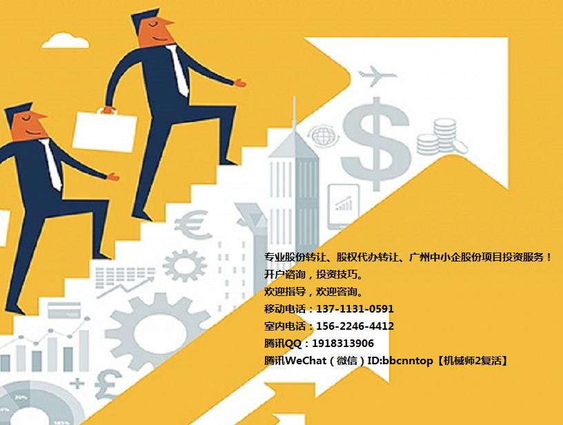 """中国股票从创新层中筛选一批企业作为""""精选层"""""""