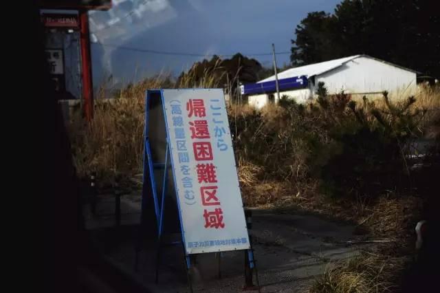 """新华社记者""""冒死""""现场亲测福岛核辐射,日本还能去旅游吗?"""