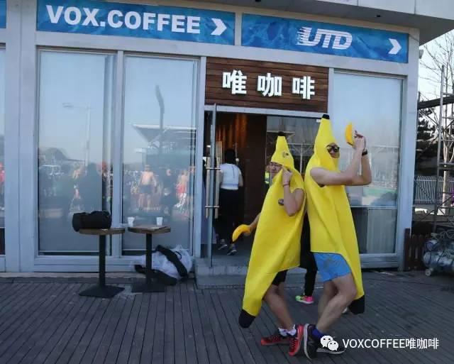北京奥森光猪跑已经连续举办多年.图片