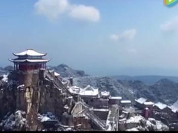 三生三世,怎么也忘不掉的五雷仙山雪景(视频)