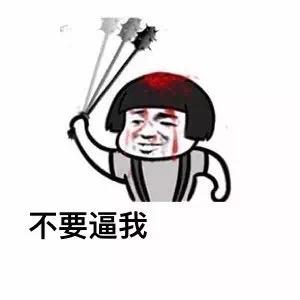 搜狐表情馆长-搞笑斗图:金平台QQ女神系列,全节表情包图公众图片