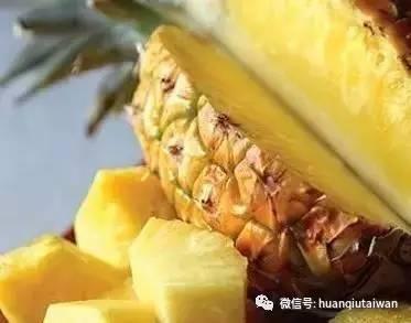 台湾进口水果图片