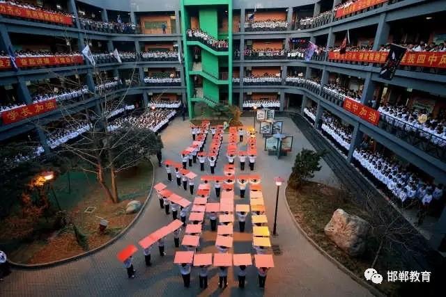 邯郸市复兴中学   武安市一中   欢迎关注邯郸市教育局官方微信   让雄心图片