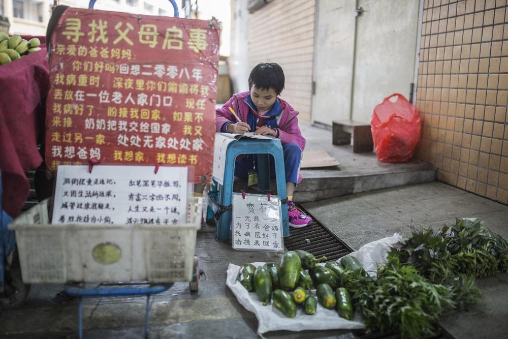 九年无音讯 卖菜寻亲人 - wangxiaochun1942 - 不争春