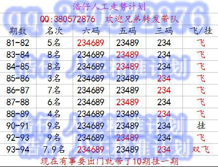 北京赛车pk10稳赢计划公式
