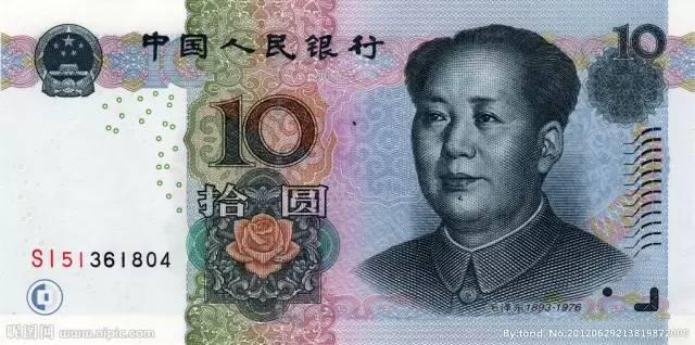 和坐一趟深圳的地铁1号线…… 和朋友们聊起,有人说那你得看这十块钱图片