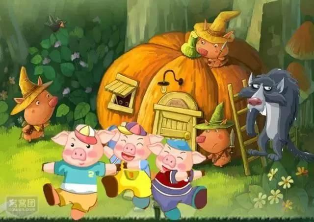 三只小猪盖房子的故事教会幼儿什么道理图片