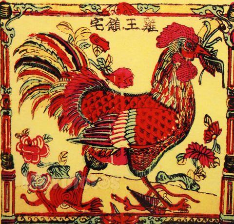 鸡年大吉,鸡年送吉祥——传统年画中的鸡