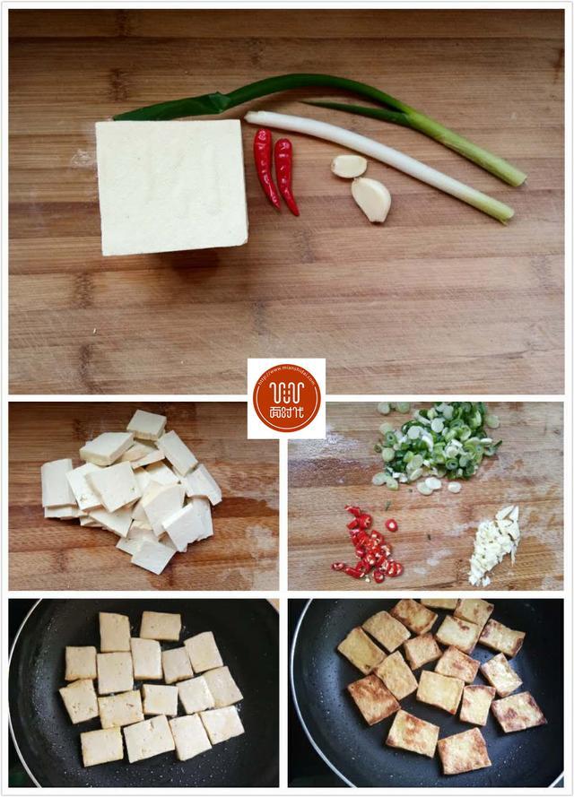 绝招!豆腐别再炖煮了,这么做简单又好吃!