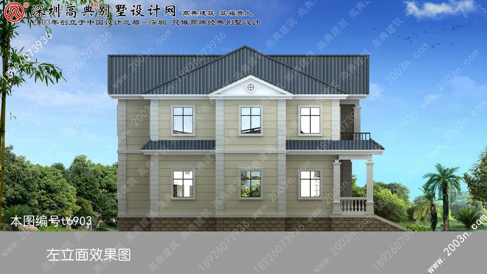 农村二层别墅设计图首层228平方米