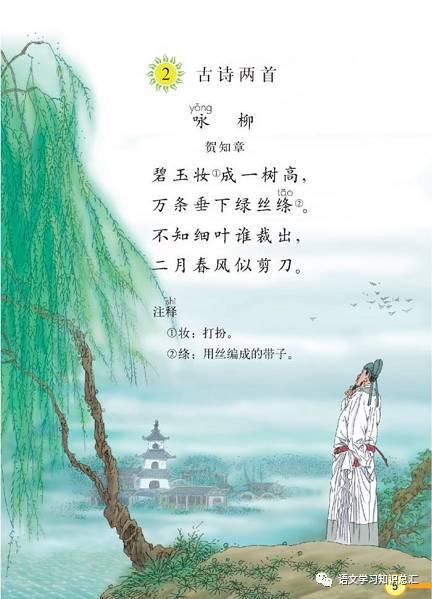 写一首写水的古诗,再写出它的意思和喜欢原因图片