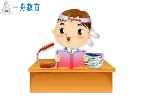 黄浦区高中文化课培训,作文写作技巧辅导-一舟