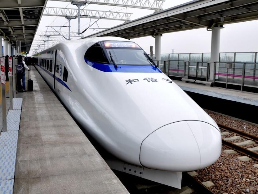 """高铁、机场将为菏泽旅游业发展插上""""腾飞翅膀"""""""