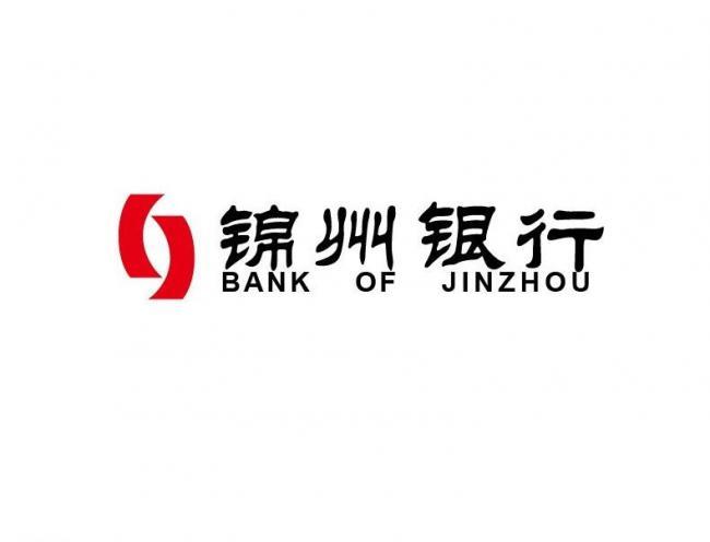 2017锦州银行春季校园招聘公告_搜狐教育_搜狐网