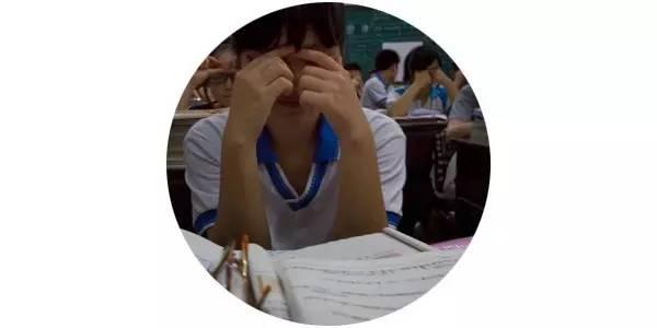 清华同学给高中生的一封信,一定要花几分钟时学子女主角高中舒蕾图片