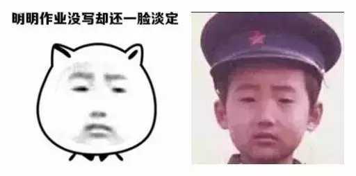 你尽管发表情,知道原型人物是谁算我输!有哪些好看的微信表情图图片