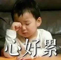 """聂姓女宝宝名字你猜永康有几多人叫""""王芳""""?快来查查永康有没有人和你重名!"""
