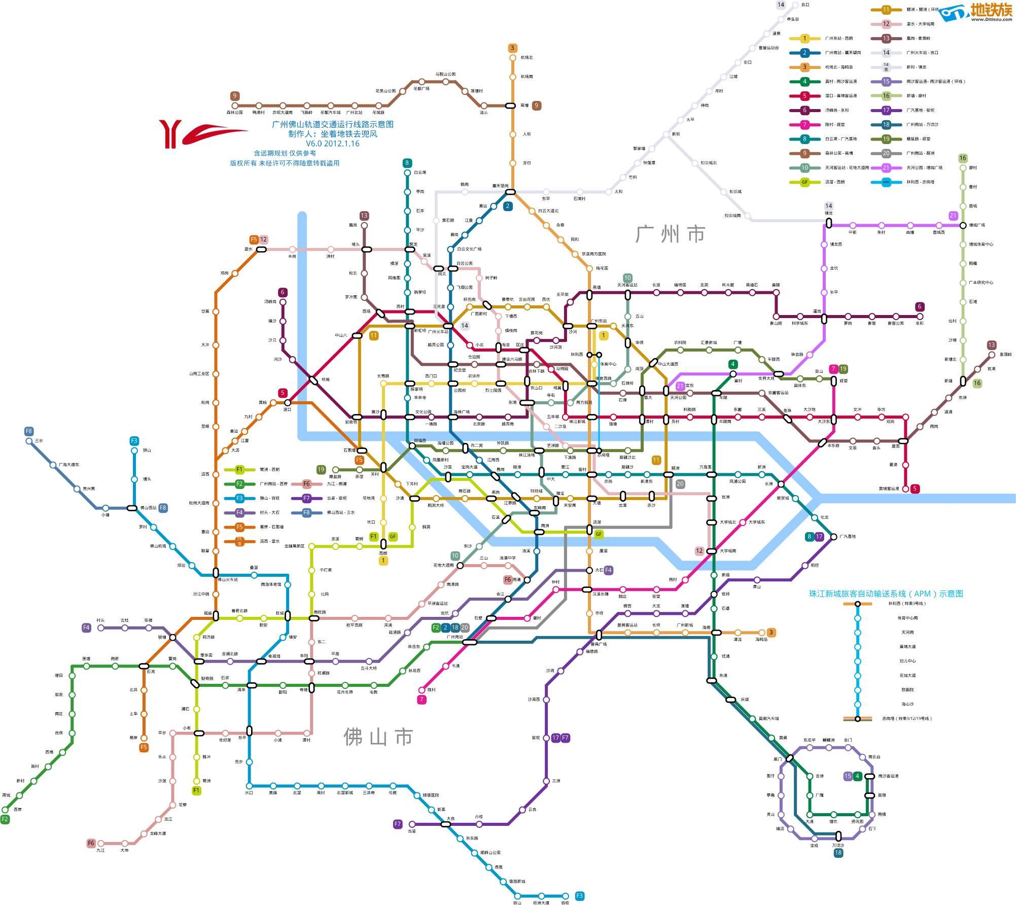 广佛地铁未来规划图-佛山地铁总规划赶超伦敦 未来南海将规划11条地