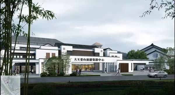 苍南:玉苍山旅游集散中心开工在即