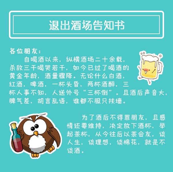 请关注茶亲社区微信公众号和新浪微博.